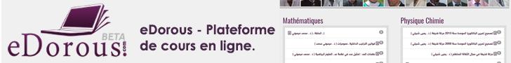 eDorous - Plateforme de cours en ligne en vidéo haute définition