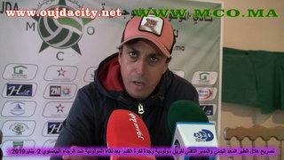 Photo of هلال الطير المعد البدني والمدير التقني لفريق المولودية الوجدية لكرة القدم في تصريح للموقع الرياضي mco.ma