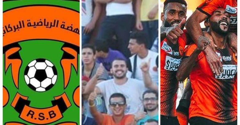 Photo of نداء… جميعا من اجل مساندة الفريق البرتقالي ـ النهضة البركانية ـ  امام اتحاد طنجة