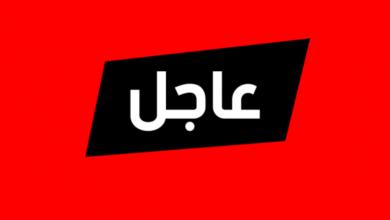 Photo of وزارة الداخلية تعلن حالة الطوارئ الصحية وتقييد الحركة في البلاد ابتداء من يوم غد الجمعة
