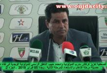 Photo of VIDEO الموقع الرياضي الالكترونيmco.ma  يقدم الجزء الثاني من الندوة الصحفية لعزيز كركاش ومحمد حبيب