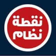 Photo of قانون إغلاق المقاهي التي يرتادها زبناء بدون كمامات  يظل  حبرا على ورق