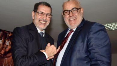 Photo of أسوأ حكومتين في تاريخ المغرب !