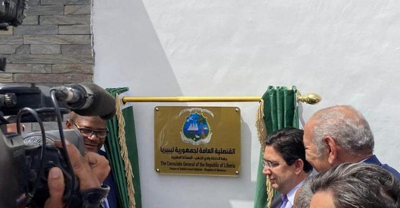 Photo of Nouvelle représentation consulaire africaine ouvre ses portes à Dakhla