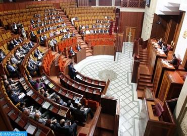 Photo of افتتاح الدورة التشريعية الثانية يوم 10 أبريل المقبل وفق إجرءات تنظيمية