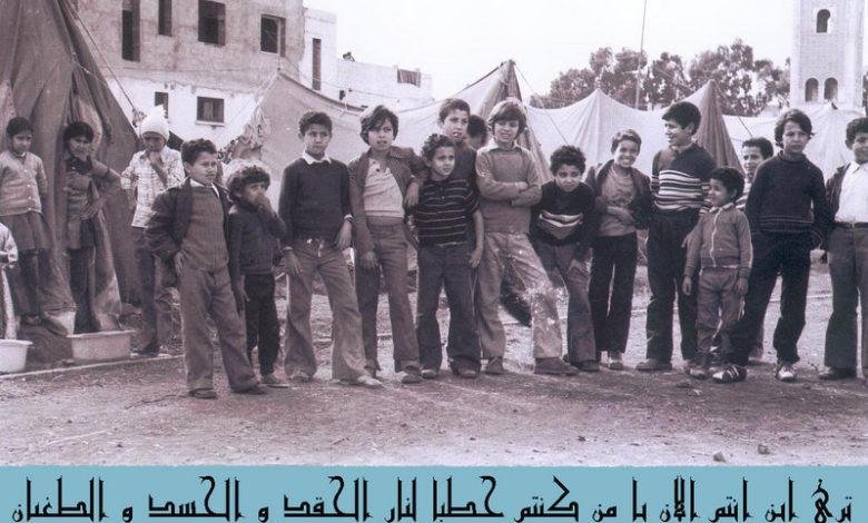 """Photo of """"المسيرة الكحلاء"""": يوم عيد الأضحى الذكرى 45 المشؤومة لطرد والترحيل التعسفي ل 45 ألف أسرة مغربية من الجزائر"""