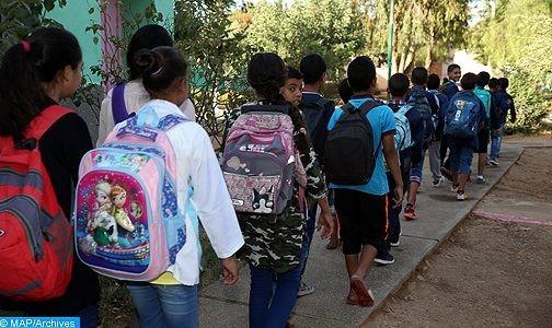 Photo of وزارة التربية الوطنية  تعلن عن تغييرات جديدة في المنهاج الدراسي للموسم الدراسي المقبل