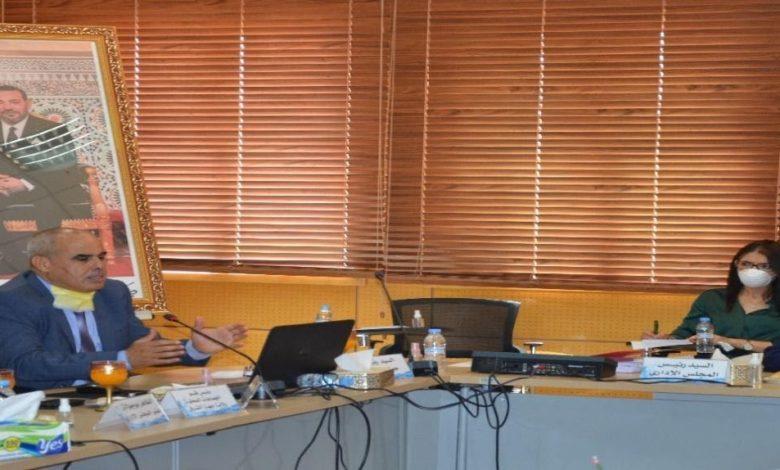 Photo of اجتماعالمجلس الاداري  للوكالة المستقلة الجماعية لتوزيع الماء والكهرباء بوجدة  ـ 22 يوليوز 2020